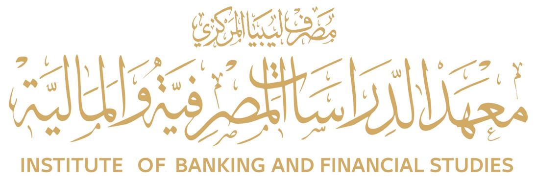 معهد الدراسات المصرفية